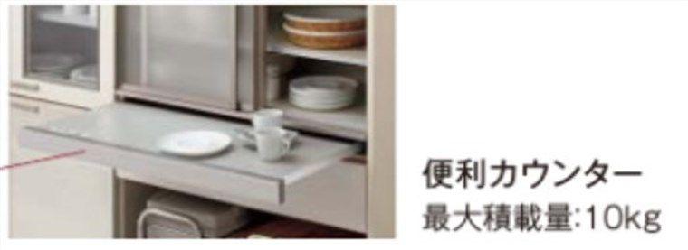 キッチン収納の仮置きカウンター