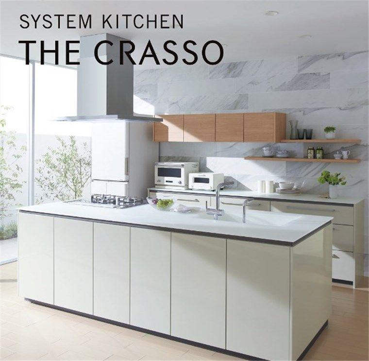 TOTOのシステムキッチン ザ・クラッソ
