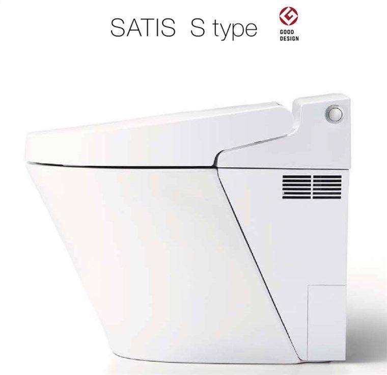 リクシルのトイレ、サティスSタイプ