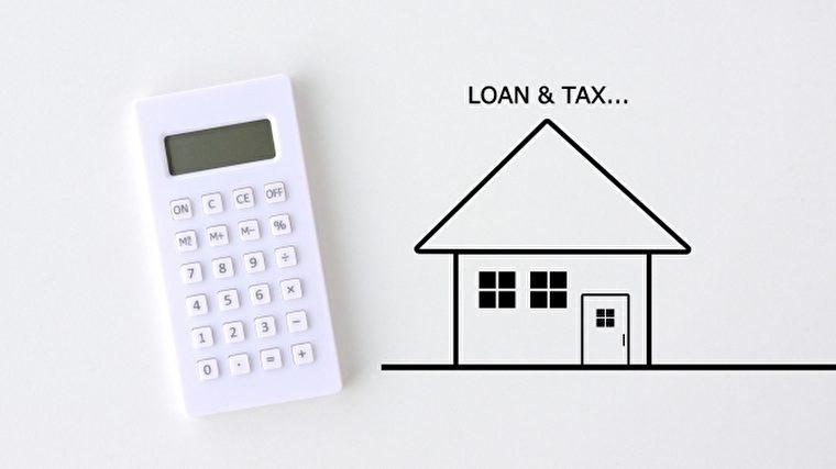 住宅ローンの借り換えシミュレーション
