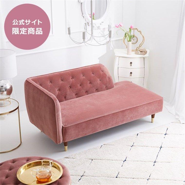 家具の通販おすすめLOWYA