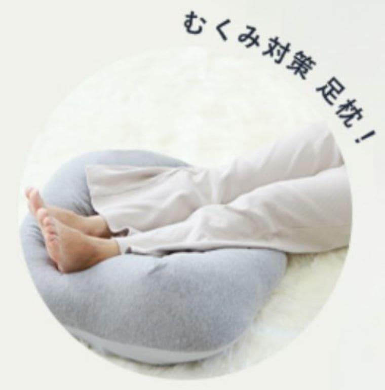 サンデシカの抱き枕をレビュー