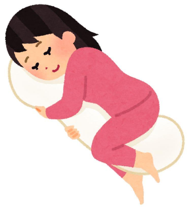 抱き枕で腰痛改善
